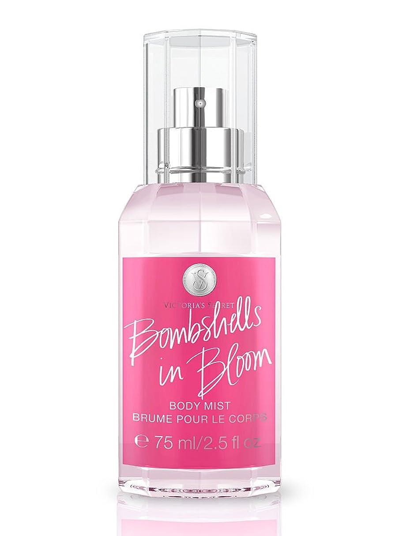 ほとんどないモバイル浴ビクトリアシークレット Victoria's secret Bombshells in Bloom ボディミスト 75ml