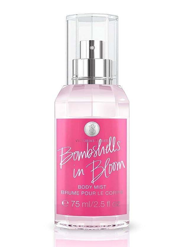 割合かけるマンモスビクトリアシークレット Victoria's secret Bombshells in Bloom ボディミスト 75ml