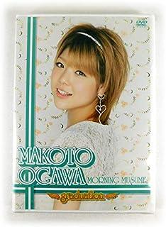 DVD「モーニング娘。 小川麻琴 卒業メモリアル」