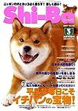 Shi-Ba (シーバ) 2009年 03月号 [雑誌]