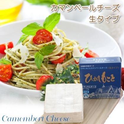 【ひがしもこと乳酪館 】 カマンベールチーズ