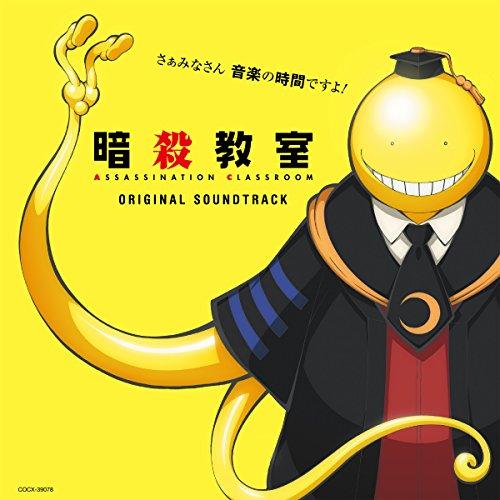 Anime [Assassination Classroom] / O.S.T.