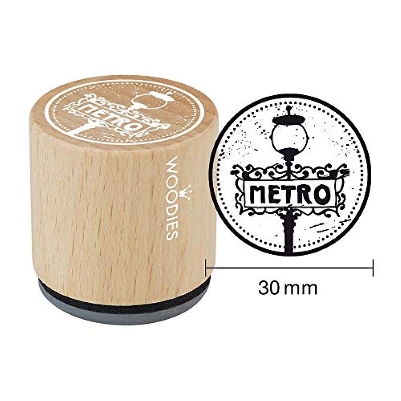 Woodies Wood Metro, Stamps, 3.4?x 3.4?x 3.5?cm