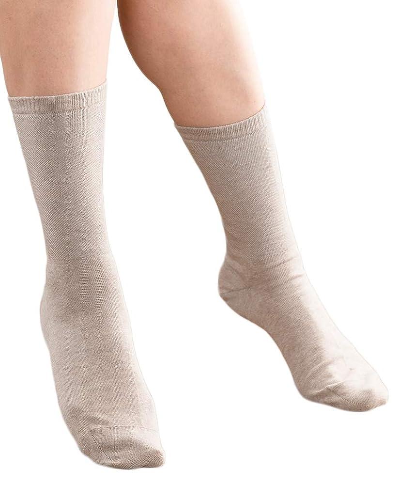 ピグマリオン衣類可能〈ギロファ ナチュラルライン〉しめつけない靴下 (L, ベージュ)