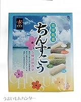 ちんすこう5種詰め合わせ 大 10箱セット 南風堂 沖縄の伝統菓子ちんすこうが4種類も楽しめる詰め合わせセット