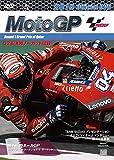 2019 MotoGP公式DVD Round 1 カタールGP