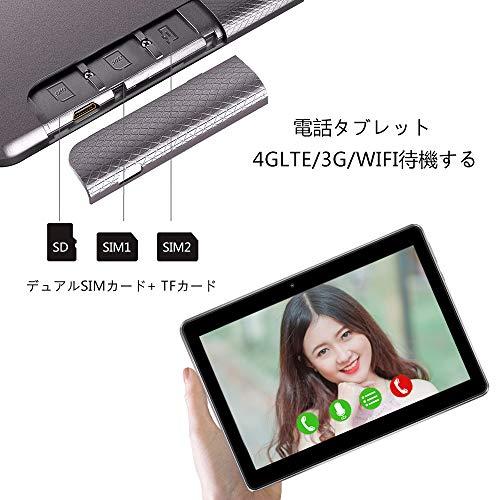 『BEISTA 4G LTEタブレット10インチ-Android 10.0 、3GB + 64GB ROM、オクタコア、ダブルSim、WiFi、デュアルステレオスピーカー-Grey』の2枚目の画像