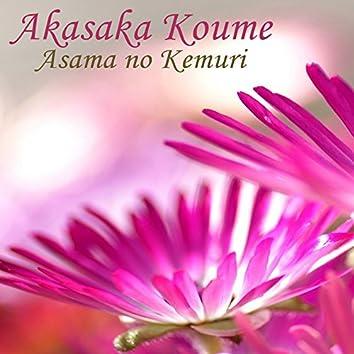 Asama no Kemuri