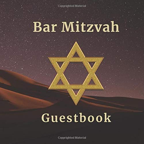 Bar Mitzvah Guestbook: 8.5' x 8.5' (21.95cm x 21.95cm) 110 Pages, Milestone Keepsake Memory Book with Guest Messages & Gift Listing: Desert Theme (Jewish Celebrations)