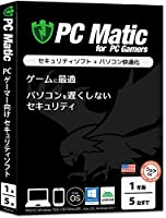 PC Matic for PC Gamers [1年5台] PCゲーマー向けセキュリティソフト Windows 10~XP/macOS/Android