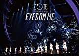 【Amazon.co.jp限定】IZ*ONE 1ST CONCERT IN JAPAN [EYES ON ME] TOUR FINAL -Saitama Super Arena- (初回生産限定盤)(特典:ミニクリアファイル(絵柄E)付)[Blu-Ray]
