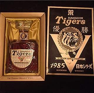 未!!阪神タイガース 1985年日本シリーズ優勝ウイスキー!