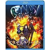 アクセル・ワールド Blu-ray BOX (スペシャルプライス版)
