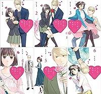 恋と呼ぶには気持ち悪い コミック 1-6巻セット