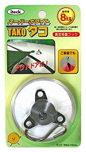 光(Hikari) スーパーホワイトタコ ホワイト 縦95mmx横66mm KTC-2
