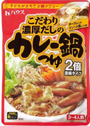 ハウス食品『こだわり濃厚だしのカレー鍋つゆ』