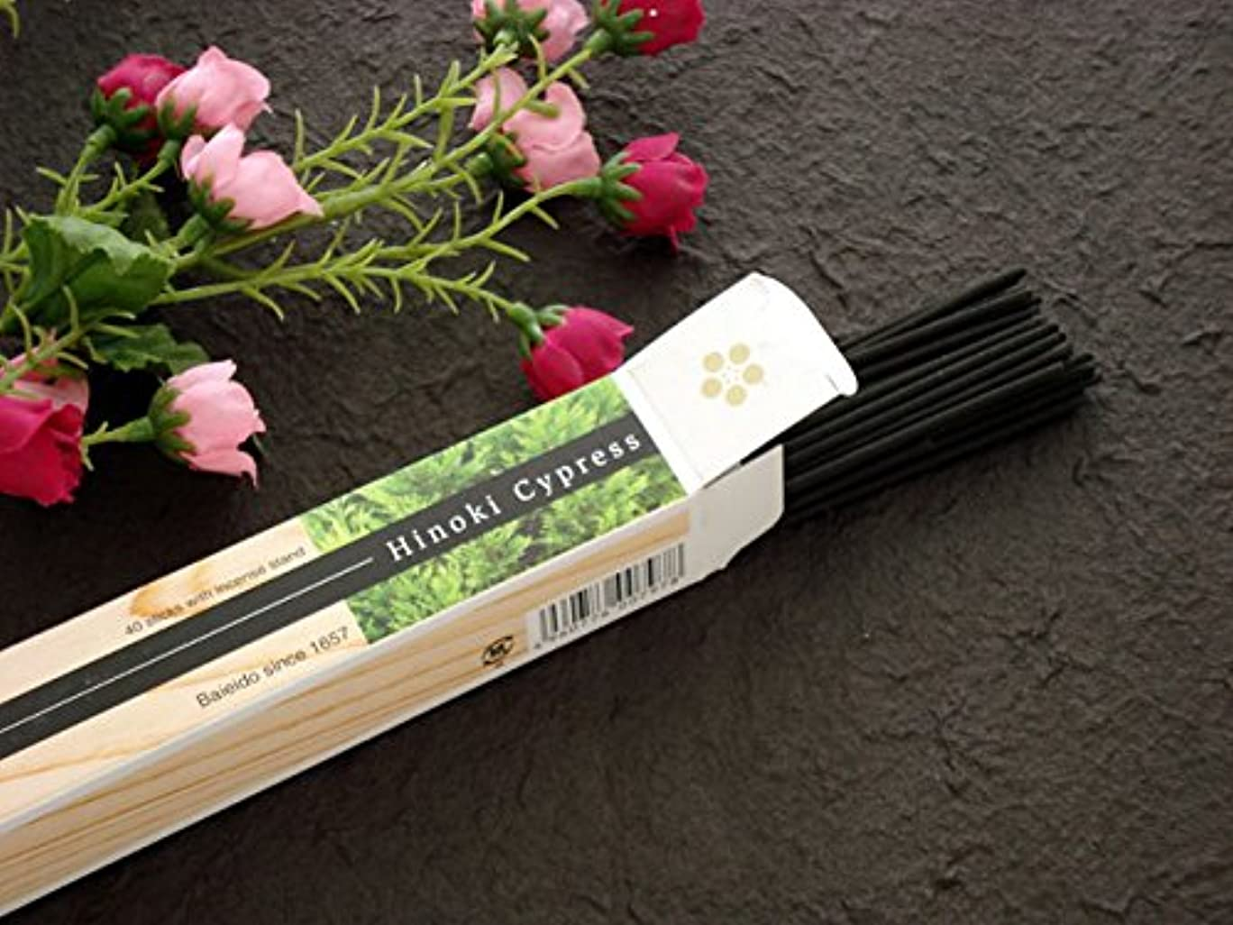 成功するハブロイヤリティ梅栄堂のお香 Hinoki Cypress (檜)