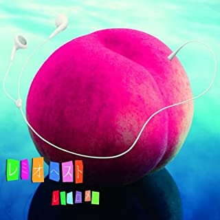 レミオベスト(DVD付)【初回生産限定盤】