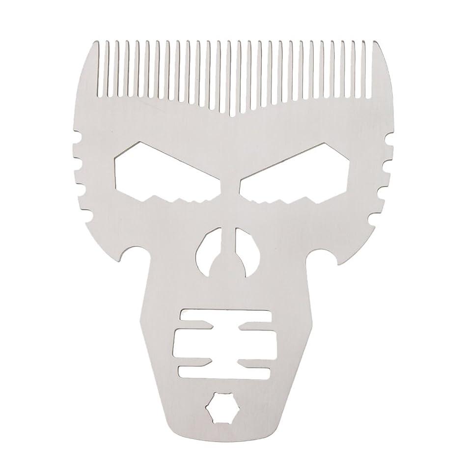 施し宿泊のぞき見P Prettyia ビアードコーム 男性 口髭ブラシ