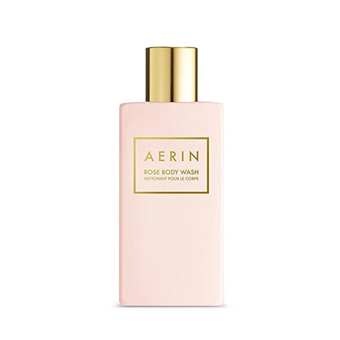 抑圧者とまり木ロンドンAERIN Rose Body Wash(アエリン ローズ ボディー ウオッシュ) 7.6 oz (225ml) by Estee Lauder