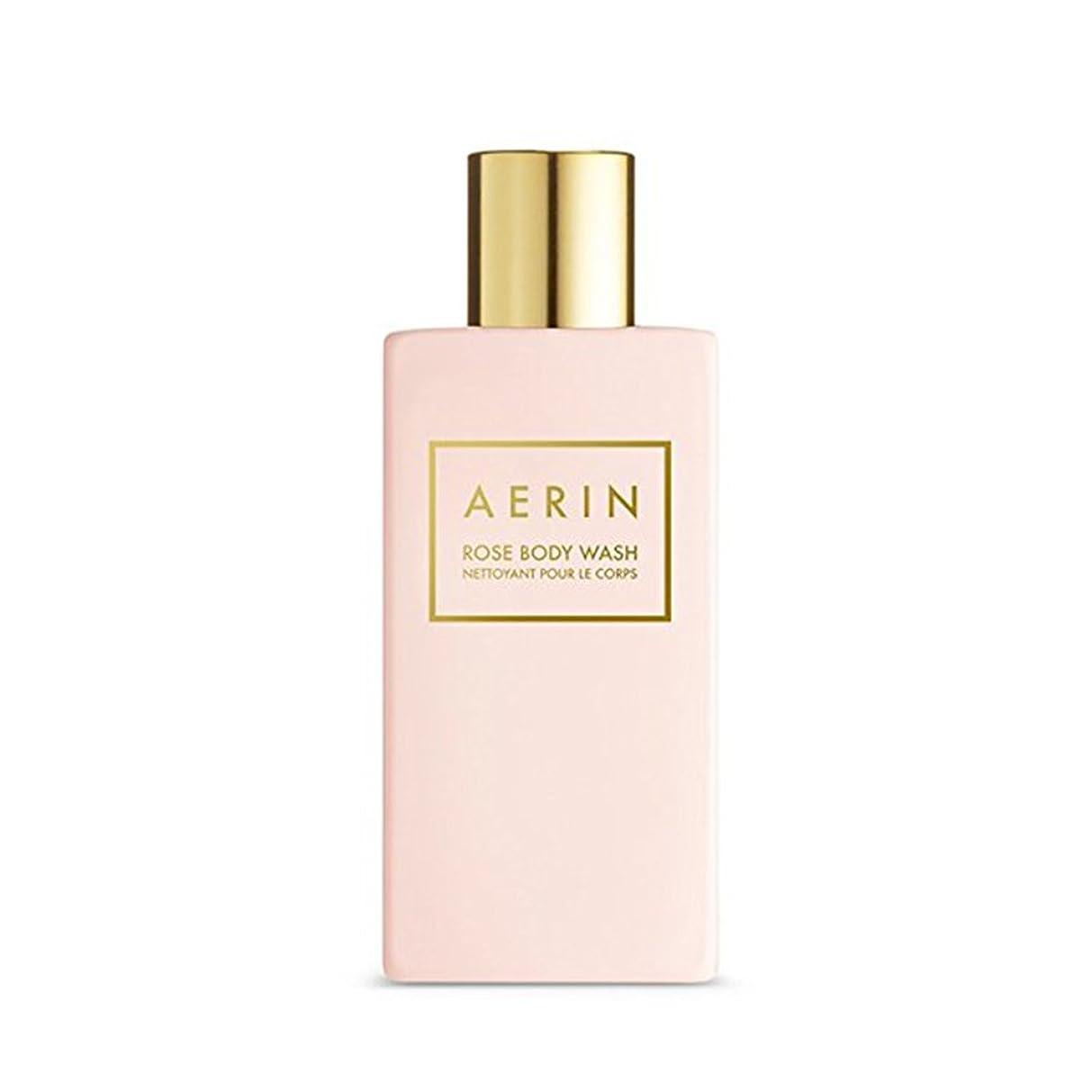 救急車マーキング証明するAERIN Rose Body Wash(アエリン ローズ ボディー ウオッシュ) 7.6 oz (225ml) by Estee Lauder