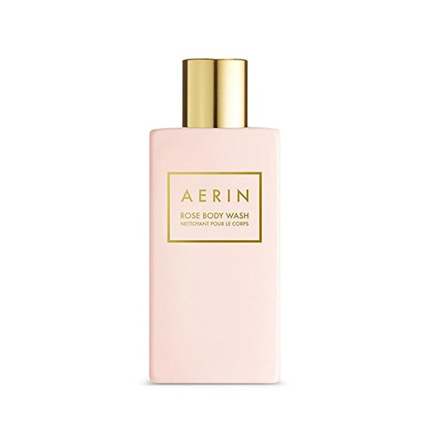 サロン農場ちょっと待ってAERIN Rose Body Wash(アエリン ローズ ボディー ウオッシュ) 7.6 oz (225ml) by Estee Lauder