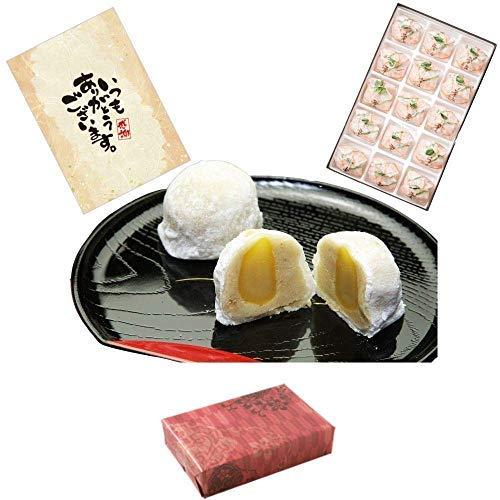 新杵堂 餅菓子 栗三昧 (くりざんまい) 15個 ラッピング ありがとうカードセット | 厳選された国産栗使用 ギフト お歳暮 | 和三盆の上品な甘さ