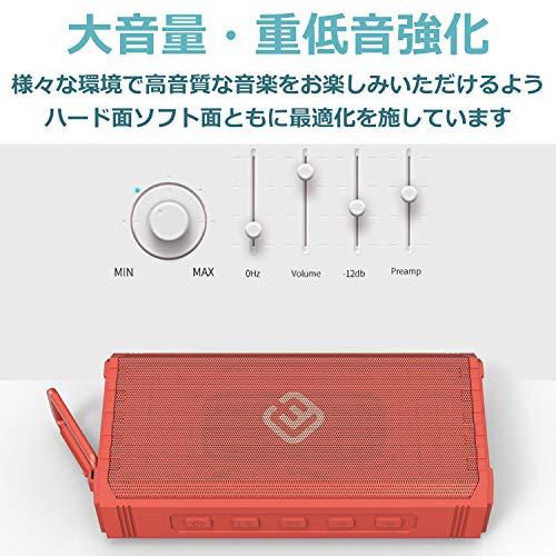 40sブルートゥーススピーカーIPX7防水高音質SDカード対応長時間ハンズフリーワイヤレスアウトドアお風呂Bluetoothスピーカーカラビナ内臓マイクスマホ対応テレビ(オレンジレッド)
