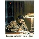 Wee Blue Coo Political Propaganda Communism Stalin Kremlin