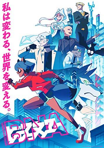 BNA ビー・エヌ・エー Vol.1  (初回生産限定版) [Blu-ray]