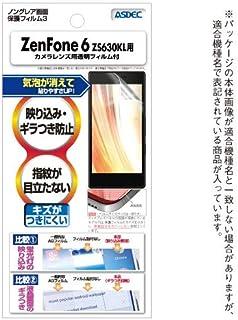 ASDEC アスデック ASUS ZenFone6 フィルム ZS630KL ノングレアフィルム3 ・防指紋・気泡消失・映り込み防止・キズ防止・アンチグレア マット・日本製 NGB-ZS630KL (ZenFone 6 ZS630KL / マッ...