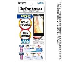 ASDEC アスデック ASUS ZenFone6 フィルム ZS630KL ノングレアフィルム3 ・防指紋・気泡消失・映り込み防止・キズ防止・アンチグレア マット・日本製 NGB-ZS630KL (ZenFone 6 ZS630KL / マットフィルム)