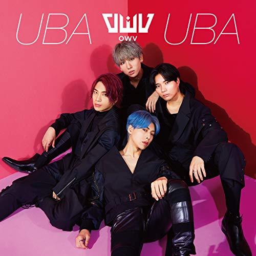 【Amazon.co.jp限定】UBA UBA(通常盤)(特典:メガジャケ(通常盤絵柄)付)