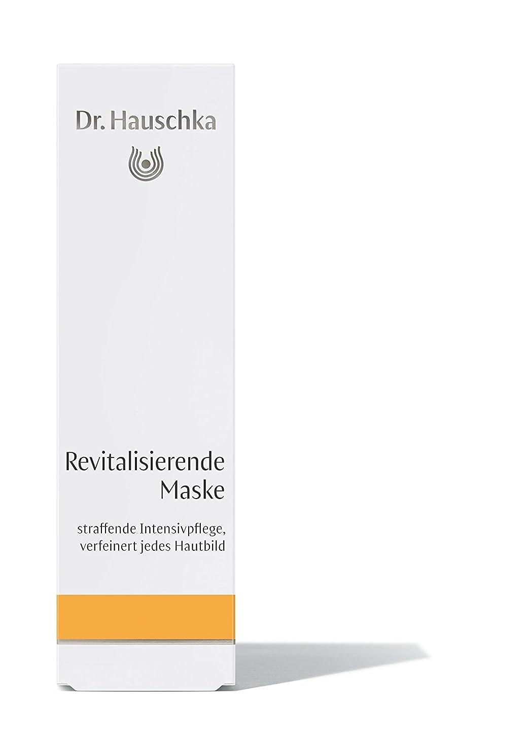 翻訳うんカバードクターハウシュカ Dr.Hauschka マスクR (パック) 30mL 【並行輸入品】