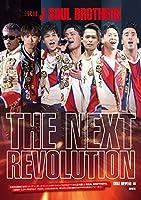 三代目J SOUL BROTHERS THE NEXT REVOLUTION