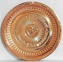 "krishna krpa Planet 007 Copper Puja Thali with Om and Gayatri Mantra 6.5"" Diameter - Pack of 2"