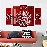 SHHSGZ Bilder und Kunstdrucke Leinwand Bild gemälde Wandbilder Poster lein wanddrucke 5 teilig auf leinwand Moderne islamische rote Hintergrund Malerei Bilder für Wohnzimmer Innenraum 100x55cm Frame