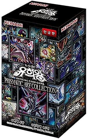 Yugioh lowest SEAL limited product price Official Cards Prismatic Art Booster Kor Box Collection