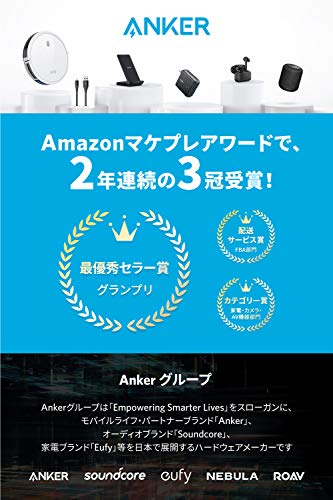 Anker(アンカー)『SoundcoreMotion+』