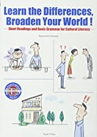 続・世界の常識: 違いを知ったら世界も変わる!