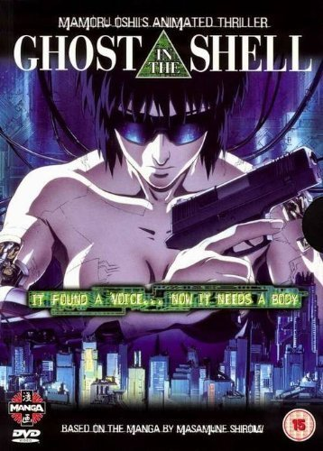 Ghost Quantity limited in Shell Oakland Mall the