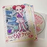 おジャ魔女どれみ ナイショ 全7巻セット DVD