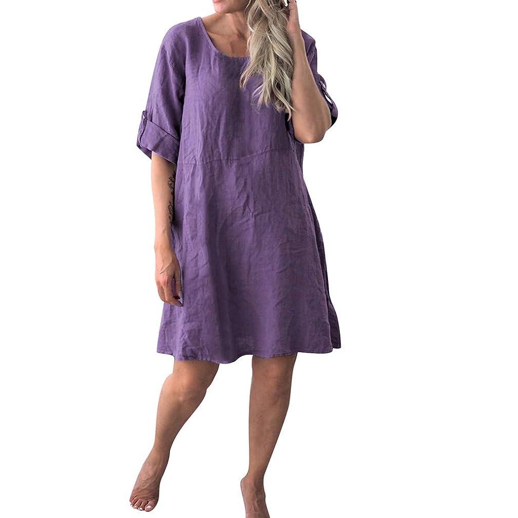 Aniywn Women's Loose Dress Short Sleeve O-Neck Casual Midi-Dress Basic Solid Ladies Mini Dress