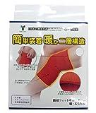竹虎 簡暖フィットサポーター 膝、太もも用 Mサイズ(1枚入)