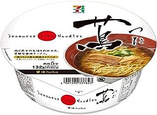 TSUTA 蔦 Japan Famous Ramen Shop's Instant Pot Noodle 3Pots