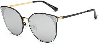 نظارات شمسية عصرية ذات حجم كبير من DONNA بتصميم عاكس على شكل عين القطة عدسات دائرية Hippie Hipster Style D09(فضي)