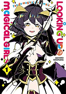 Looking up to Magical Girls Edition simple Tome 1