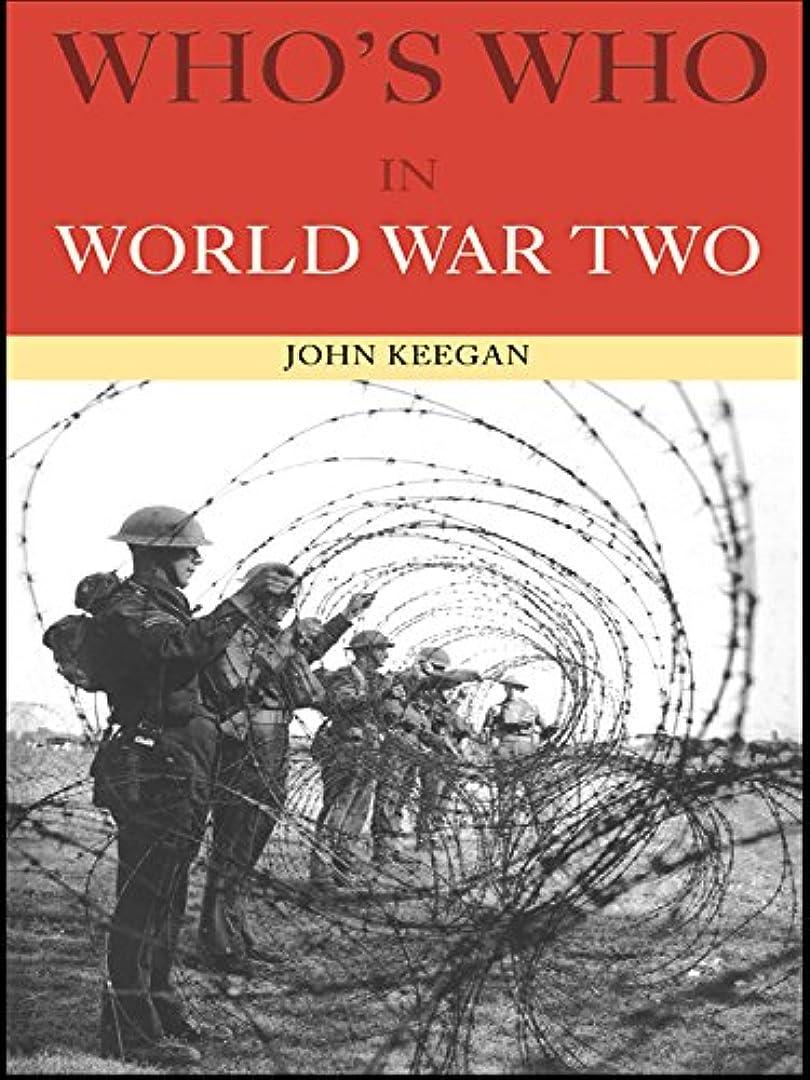 衰える肌銀行Who's Who in World War II (English Edition)