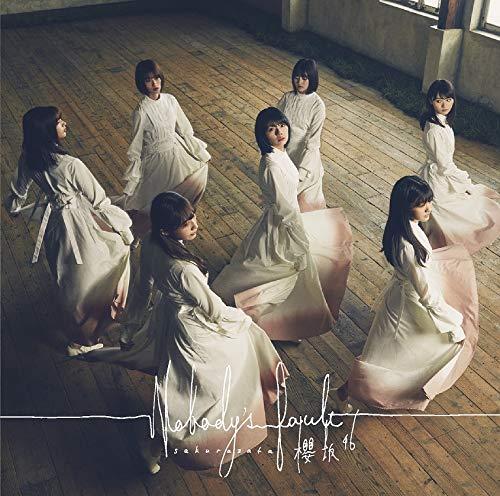 Nobody's fault (TYPE-D) (Blu-ray Disc付) (特典なし) - 櫻坂46