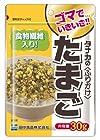 【さらに50%OFF!】田中食品 ゴマでいきいき たまごふりかけ 30g×10個が激安特価!